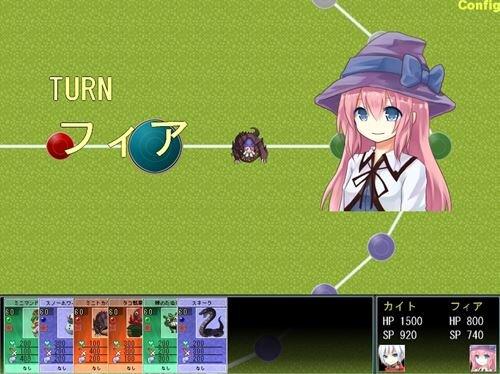 セレスティアルダンス Game Screen Shot1
