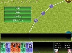 セレスティアルダンス Game Screen Shot4