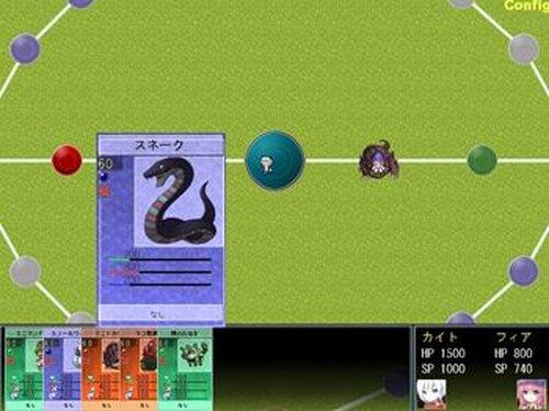 セレスティアルダンス Game Screen Shots