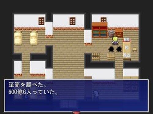 家に帰るまでが仇討ち Game Screen Shot4