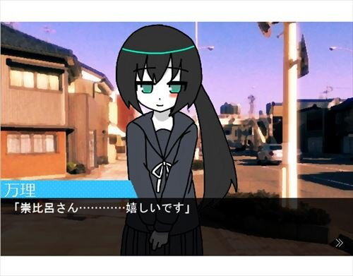 ふしぎなかのじょ Game Screen Shot1
