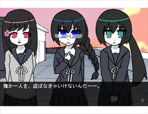 ふしぎなかのじょ Game Screen Shots