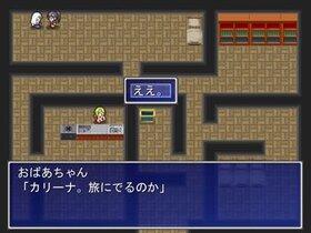 カリーナの魔王制覇伝 Game Screen Shot4