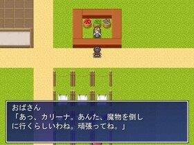 カリーナの魔王制覇伝 Game Screen Shot5