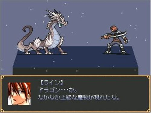 掌編集 Game Screen Shots