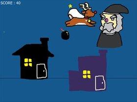 赤鼻のトナカイから Game Screen Shot4