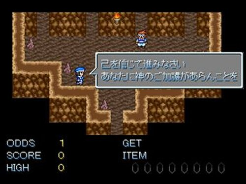 インフィニティラビリンス Game Screen Shot2