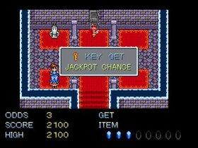 インフィニティラビリンス Game Screen Shot3