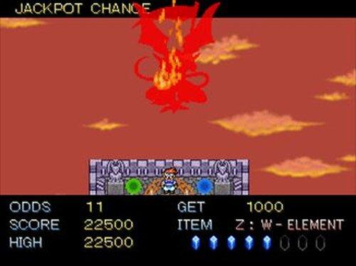 インフィニティラビリンス Game Screen Shot4