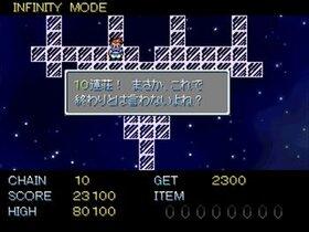インフィニティラビリンス Game Screen Shot5