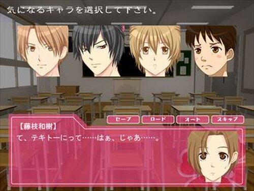 猫又学園物語~Vampire Cat~ Game Screen Shot2