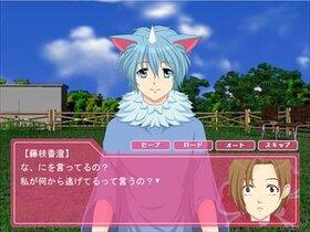 猫又学園物語~Vampire Cat~ Game Screen Shot3