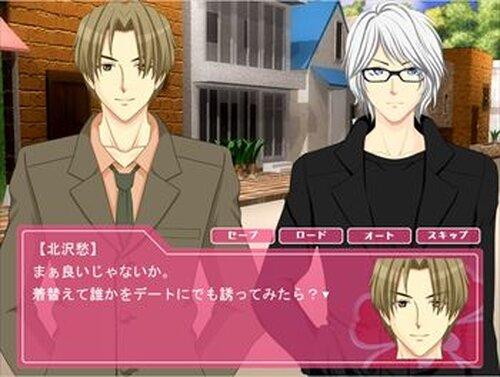 猫又学園物語~Vampire Cat~ Game Screen Shot4