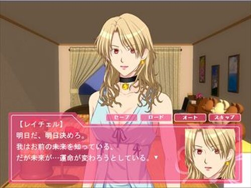 猫又学園物語~Vampire Cat~ Game Screen Shot5