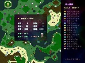 白虎と赤龍 Game Screen Shot4