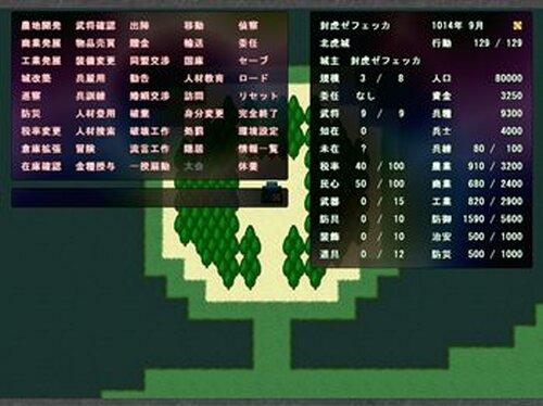 白虎と赤龍 Game Screen Shots