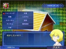 シミュラクレーション Game Screen Shot2