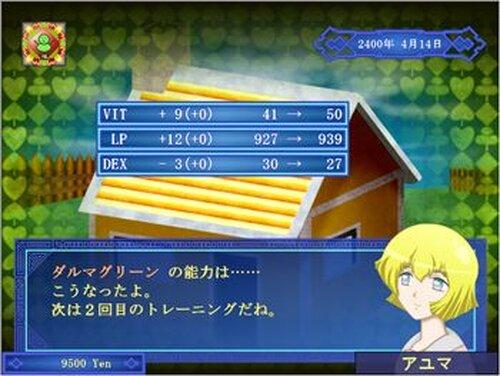 シミュラクレーション Game Screen Shot3
