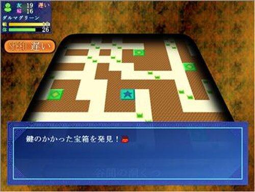 シミュラクレーション Game Screen Shot4