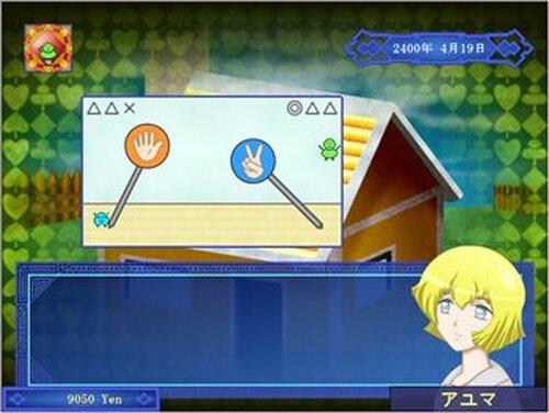 シミュラクレーション Game Screen Shots