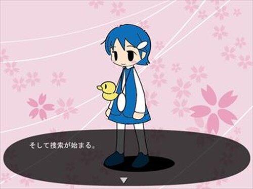 未来探偵ソラとピヨちゃん01+02 第1話まるごと体験版 Game Screen Shot3
