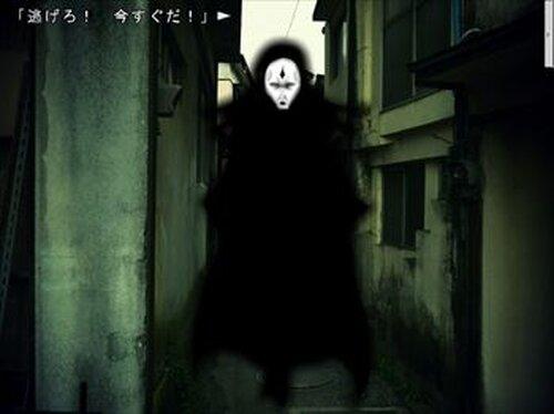 鬼と田舎と自由研究 Game Screen Shots