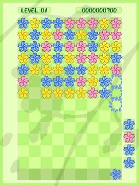 桜 Game Screen Shot3