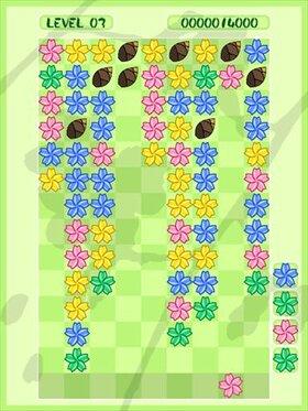 桜 Game Screen Shot4