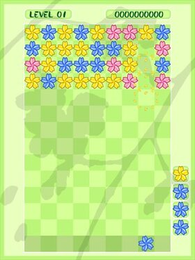 桜 Game Screen Shot5