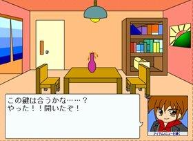 The お宝 Game Screen Shot3