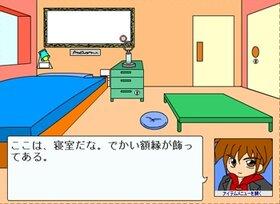The お宝 Game Screen Shot4