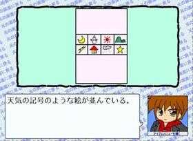 The お宝 Game Screen Shot5