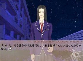 Pianissimo Game Screen Shot2