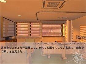 Pianissimo Game Screen Shot5