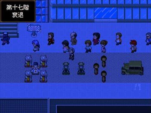 アンダーグランドファーザー Game Screen Shot2