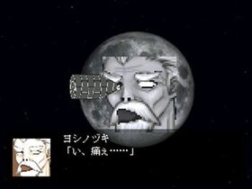 アンダーグランドファーザー Game Screen Shot3