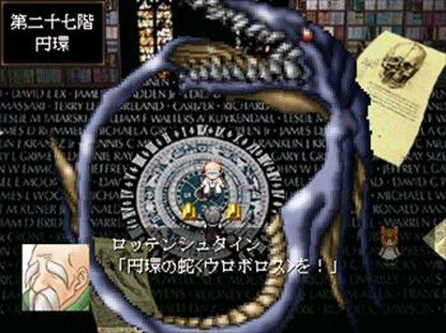 アンダーグランドファーザー Game Screen Shot4