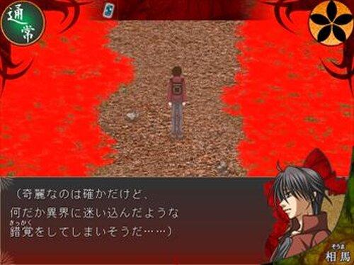 隠が果て~おぬがはて~ Game Screen Shot3