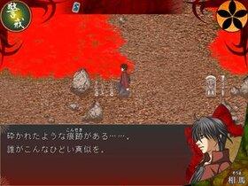 隠が果て~おぬがはて~ Game Screen Shot4