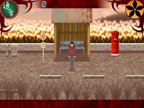 隠が果て~おぬがはて~ Game Screen Shots