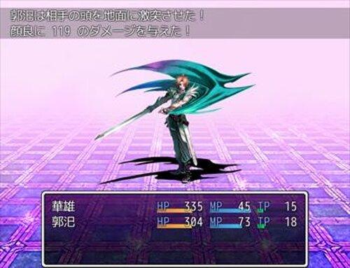 中華の英雄 Game Screen Shot3