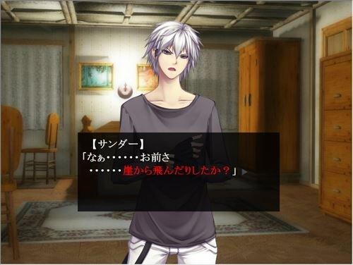 ミツドモエ~白き契約と始まりの監獄~ Game Screen Shot