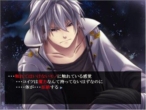 ミツドモエ~白き契約と始まりの監獄~ Game Screen Shot2