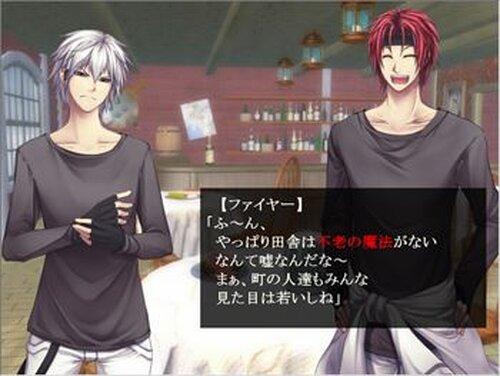 ミツドモエ~白き契約と始まりの監獄~ Game Screen Shot4