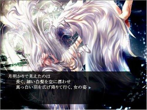 ミツドモエ~白き契約と始まりの監獄~ Game Screen Shots