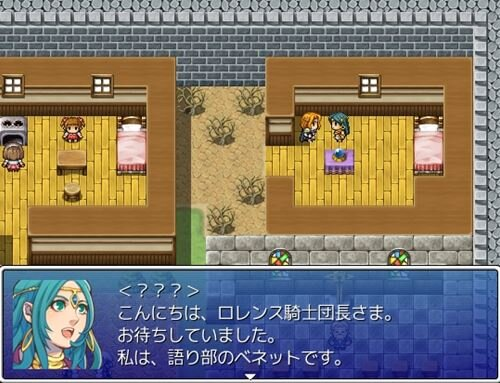 うちきりクエスト Game Screen Shot