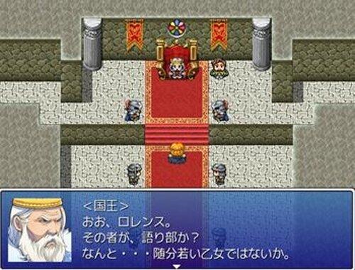 うちきりクエスト Game Screen Shot2
