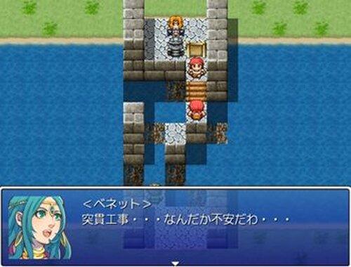 うちきりクエスト Game Screen Shot4