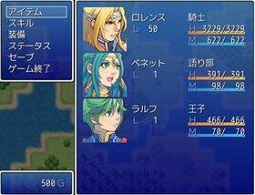 うちきりクエスト Game Screen Shot5