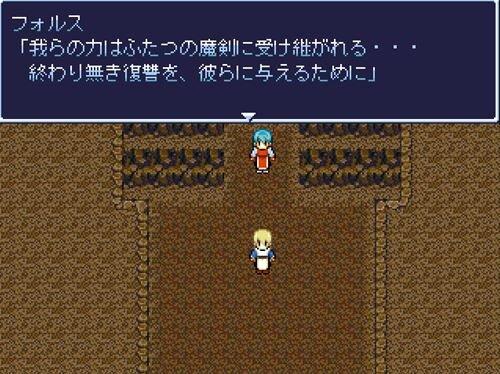 Diva -2つの魔剣ー Game Screen Shot